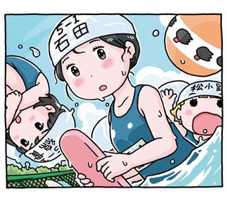 マコちゃん絵日記8