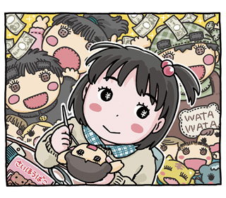 マコちゃん絵日記11